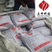 郑州正邦环氧陶瓷涂料高强防磨耐磨