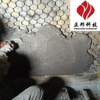 工业防腐防水陶瓷耐磨料 龟甲网高强耐磨涂料