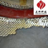 防磨涂料 沉降石风管用陶瓷可塑料 防磨胶泥