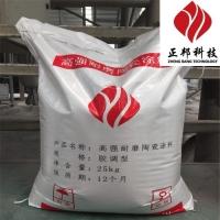 耐磨 胶泥 聚脲陶瓷耐磨 料水泥厂风管耐磨胶泥
