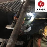 陶瓷胶泥 高温一次风管用耐磨胶泥 防磨涂料