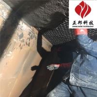 耐磨胶泥哪家质量好 正邦ZB-01是你很好的选择
