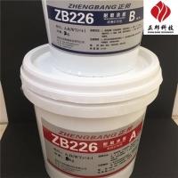 陶瓷耐磨涂层 ZB226 电厂烟道耐磨胶泥