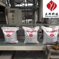 重庆高强耐磨陶瓷涂料供应商电话 防磨胶泥价格