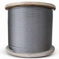 供应江苏304不锈钢丝绳