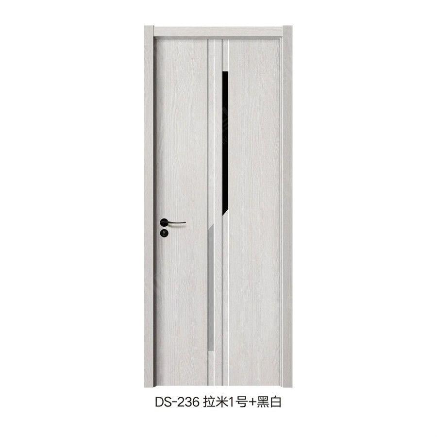 DS-236拉米1号+黑白