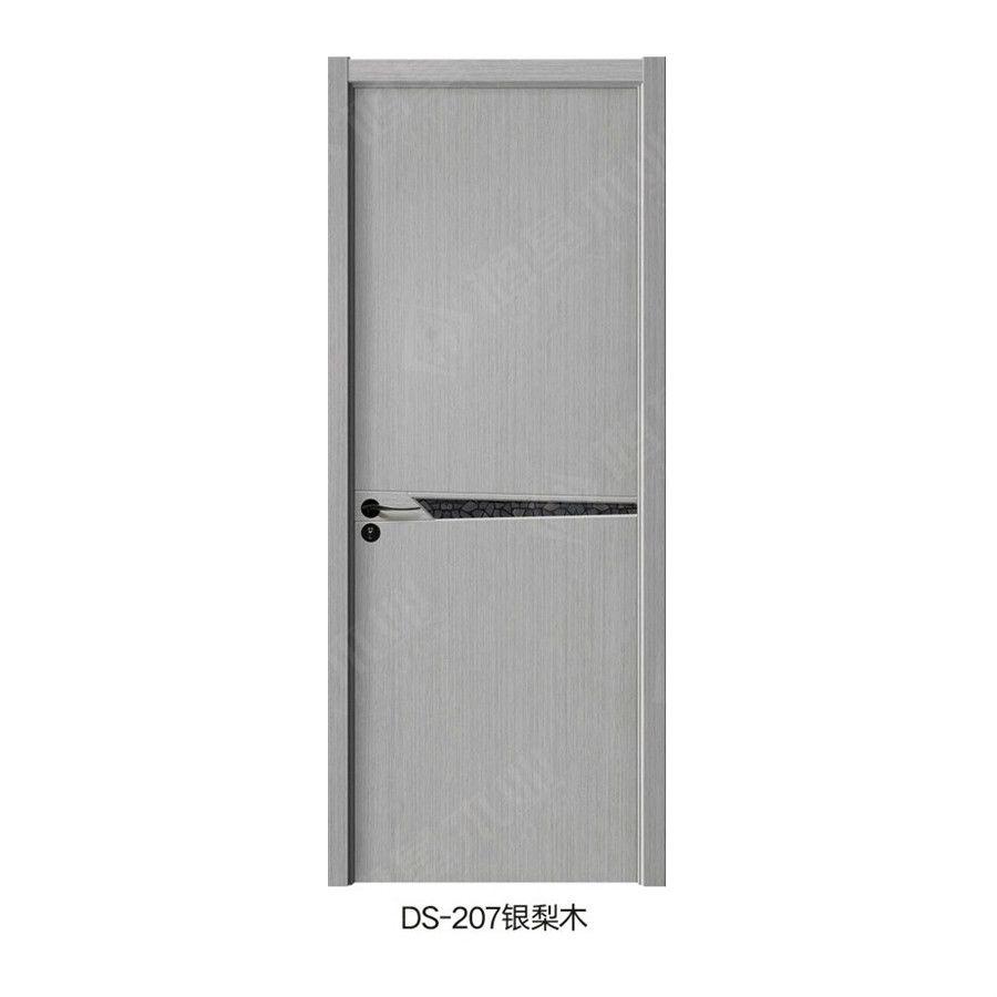 DS-207银梨木