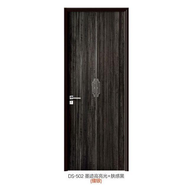 DS-502墨迹高亮光+肤感黑(描银)