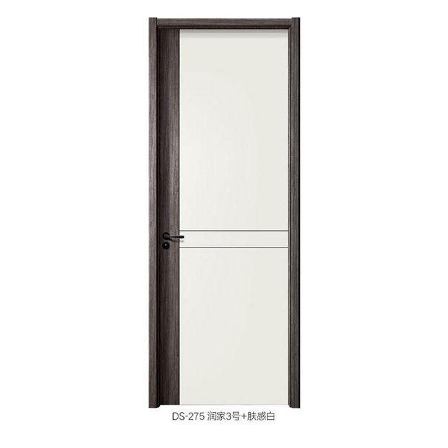 DS-275润家3号+肤感白