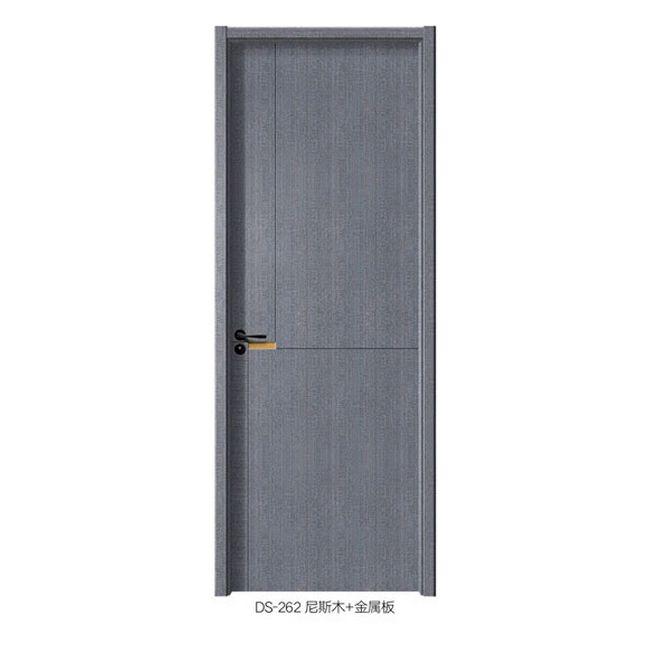 DS-262尼斯木+金属板