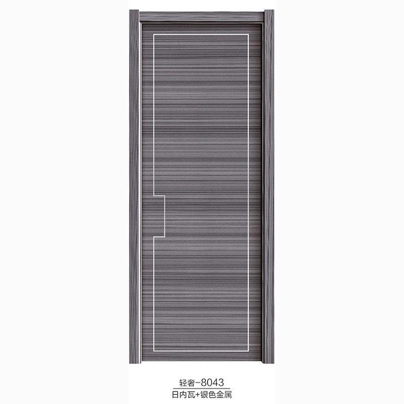 轻奢-8043日内瓦+银色金属