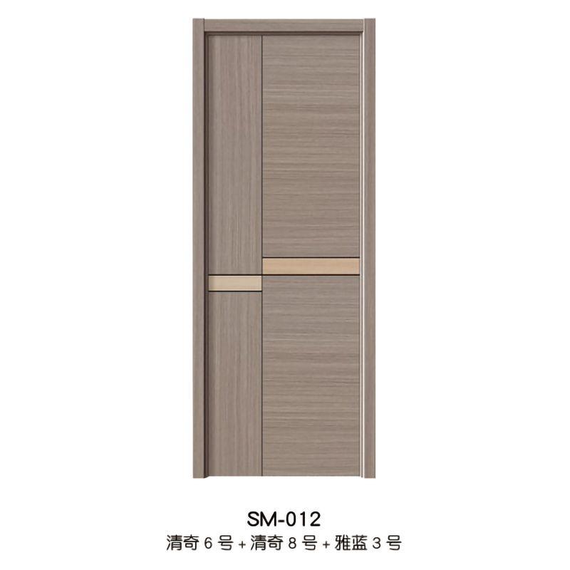 SM-012 清奇6号+清奇8号+雅蓝3号