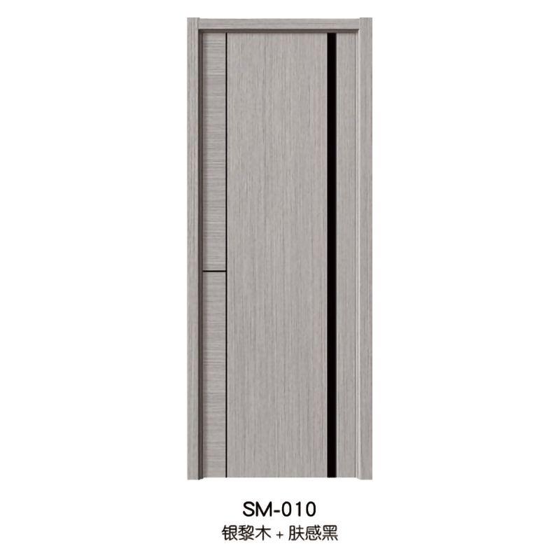 SM-010 银黎木+肤感黑