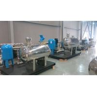 罐式疊壓供水設備