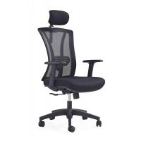 润东家具-办公家具-办公椅-经理椅