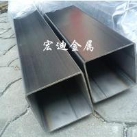 不锈钢2205矩形管