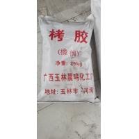 河南郑州广西武鸣玉林99%锅炉除垢橡碗栲胶
