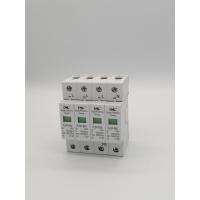 Imax40KA,in20KA二級浪涌保護器