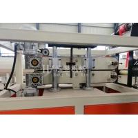 pvc纤维增强软管设备生产线