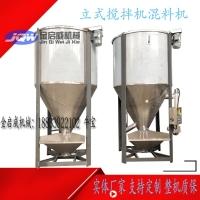 立式搅拌机EVA塑胶颗粒电动混料机3吨高速不锈钢烘干混合机