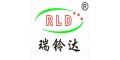 北京瑞铃达机械设备有限公司