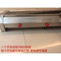 瑞铃达烤生蚝烤鱼烤海鲜专用烧烤炉速热节能烤串机