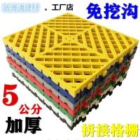 5公分加厚洗车房地格栅免挖沟防滑排水塑料拼装网格地垫