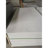 保温隔音硅酸钙防火板 硅酸钙外墙装饰板