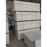 耐高温硅酸钙板 硅酸钙装饰板