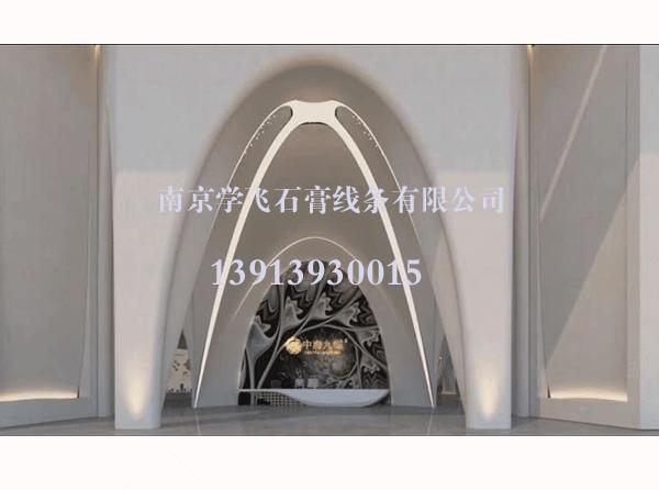 南京GRG厂家-GRG特种建材料-南京学飞石膏线条