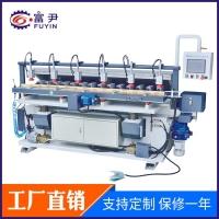 厂家供应 木工数控多轴铣槽机 婴儿床钻孔铣槽加工设备