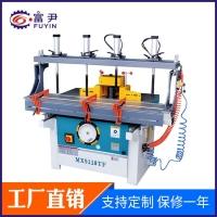 厂家供应 木工推台仿形立铣机MX5118TF  精密推台仿型
