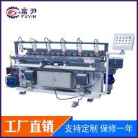 木工液压多轴钻铣槽机  14轴铣槽钻孔机  儿童床加工机械