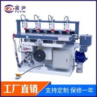 厂家供应 木工多轴铣槽机   钻孔铣槽机 儿童床加工机械