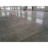 车间固化剂地坪