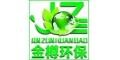 衡水金樽环保科技有限公司