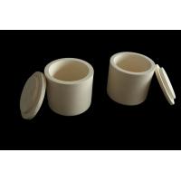氧化铝陶瓷棒