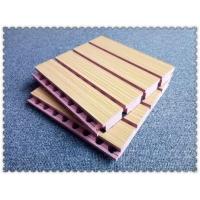 贵州槽木吸音板  阻燃木质吸板