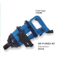 供应OP-914DZ2-#5气动扳手风炮宏斌气动工具