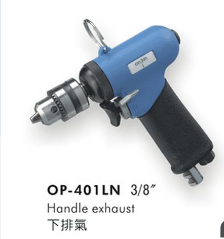供应OP-401LN气动钻齿轮式苏州气动工具