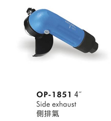 供应OP-1851气动角磨机砂轮机宏斌气动工具