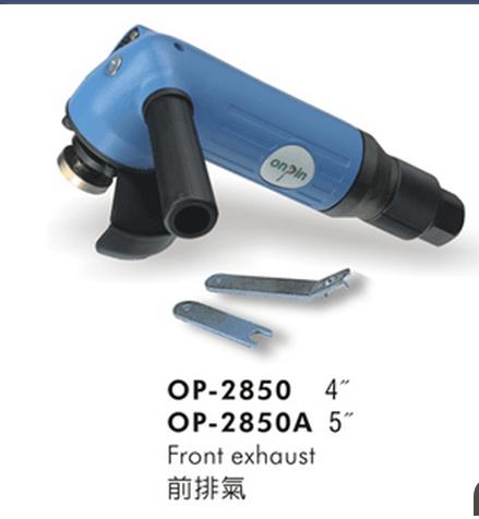 供应OP-2850or2850A气动角磨机砂轮机苏州气动工具