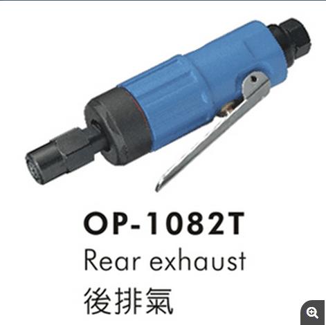 供应OP-1082T气动打磨机刻磨机苏州气动工具