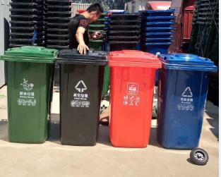 北京四色分類垃圾桶四色240L分類塑料垃圾桶