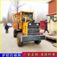 出售全新護欄打樁機 裝載式波形打樁機