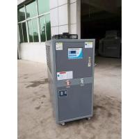 MC-30AD水冷式冷水機多少錢 工業冷水機現貨可發