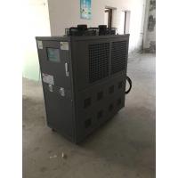 小型冷水机 MC-01AD高精度高品质冷冻机价格