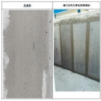 石膏輕質隔墻板安裝出現裂縫的原因及解決方法