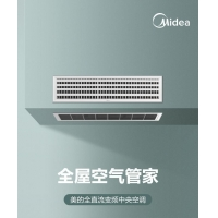 淄博美的中央空调总代理 十五年老店 工厂直供价格低售后无忧