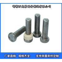 焊钉|圆柱头焊钉-焊钉生产厂家